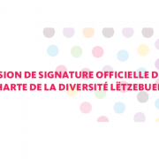 Session de signature officielle